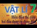 Bài 26.9 trang 65 Sách bài tập (SBT) Vật lí 7