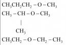 Bài 45.3 Trang 54 Sách bài tập (SBT) Hóa học 9