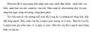 Luyện từ và câu - Nối các vế câu ghép bằng quan hệ từ trang 25 , 26 Vở bài tâp (VBT) Tiếng Việt 5 tập 2