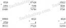 Câu 1, 2, 3, 4 trang 89 Vở bài tập (VBT) Toán 3 tập 2