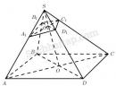 Câu 4 trang 114 Sách bài tập Hình học 11 Nâng cao