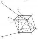 Câu 6 trang 114 Sách bài tập Hình học 11 Nâng cao