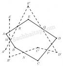 Câu 7 trang 221 Sách bài tập Hình học 11 Nâng cao