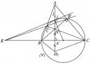 Bài 91 trang 52 SBT Hình học 10 Nâng cao
